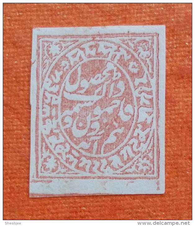 """""""JAMMU & KASHMIR"""" (Cachemire) Princely State Of India, 1/2 Anna, Red, Imperf, Mint, As Per Scan - Jammu & Kashmir"""