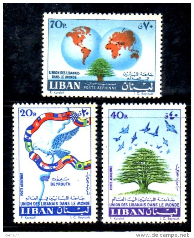 XP202 - LIBANO ,  Yvert  Aerea  N. 202/204  ***  MNH - Libano