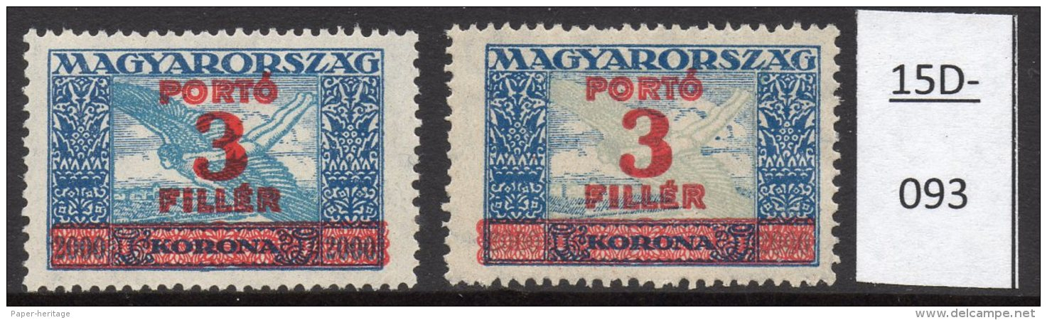 Hungary 1927 Postage Due 3f/2000k (Icarus Over Budapest) Variety Centre Nearly ALBINO MH - Hungary