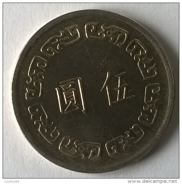 Monnaie - Taiwan - 10 Yuan - - Taiwan