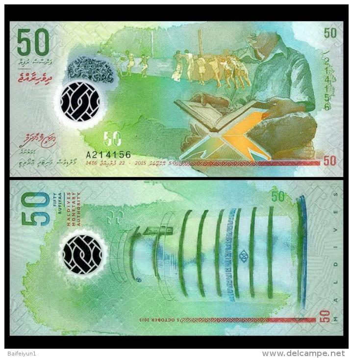 MALDIVES 50 Rufiyaa Banknote World Money Currency BILL Asia Note 2015 - Maldives