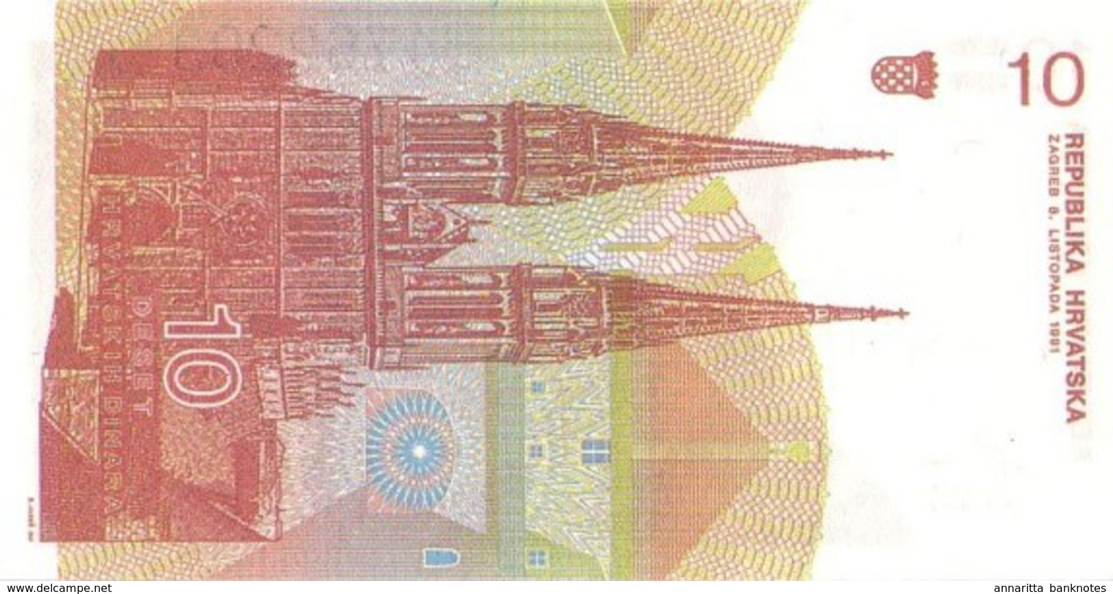 CROATIA 10 DINARS 1991 UNC [ HR303a ] - Croatia