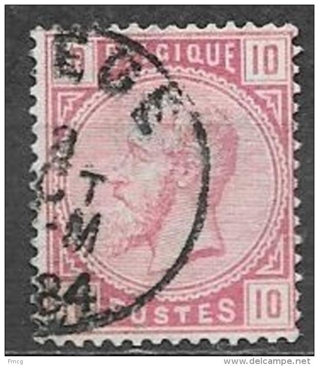 1883 10c King Leopold II, Used - 1883 Leopold II