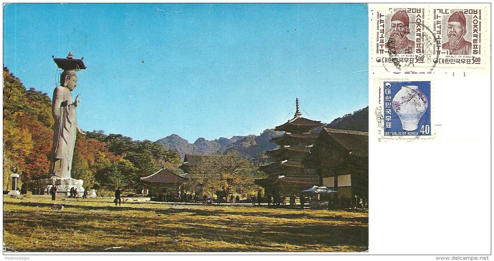 SOUTH KOREA   COREA DEL SUD   SEOUL  Temple  Nice Stamps - Korea (Zuid)