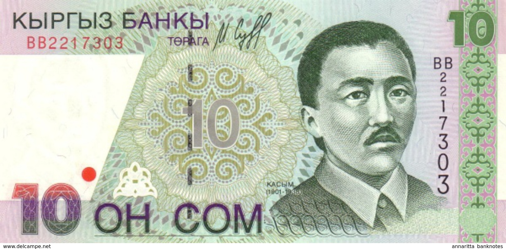 KYRGYZSTAN 10 COM (SOM) 1997 P-14 UNC [ KG212a ] - Kyrgyzstan
