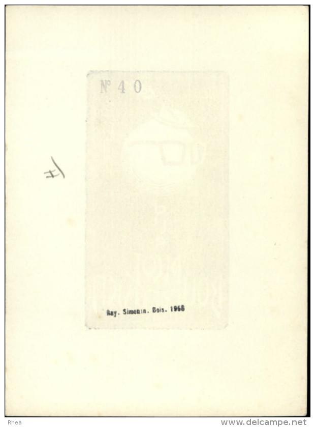 EX-LIBRIS - - Ex-libris