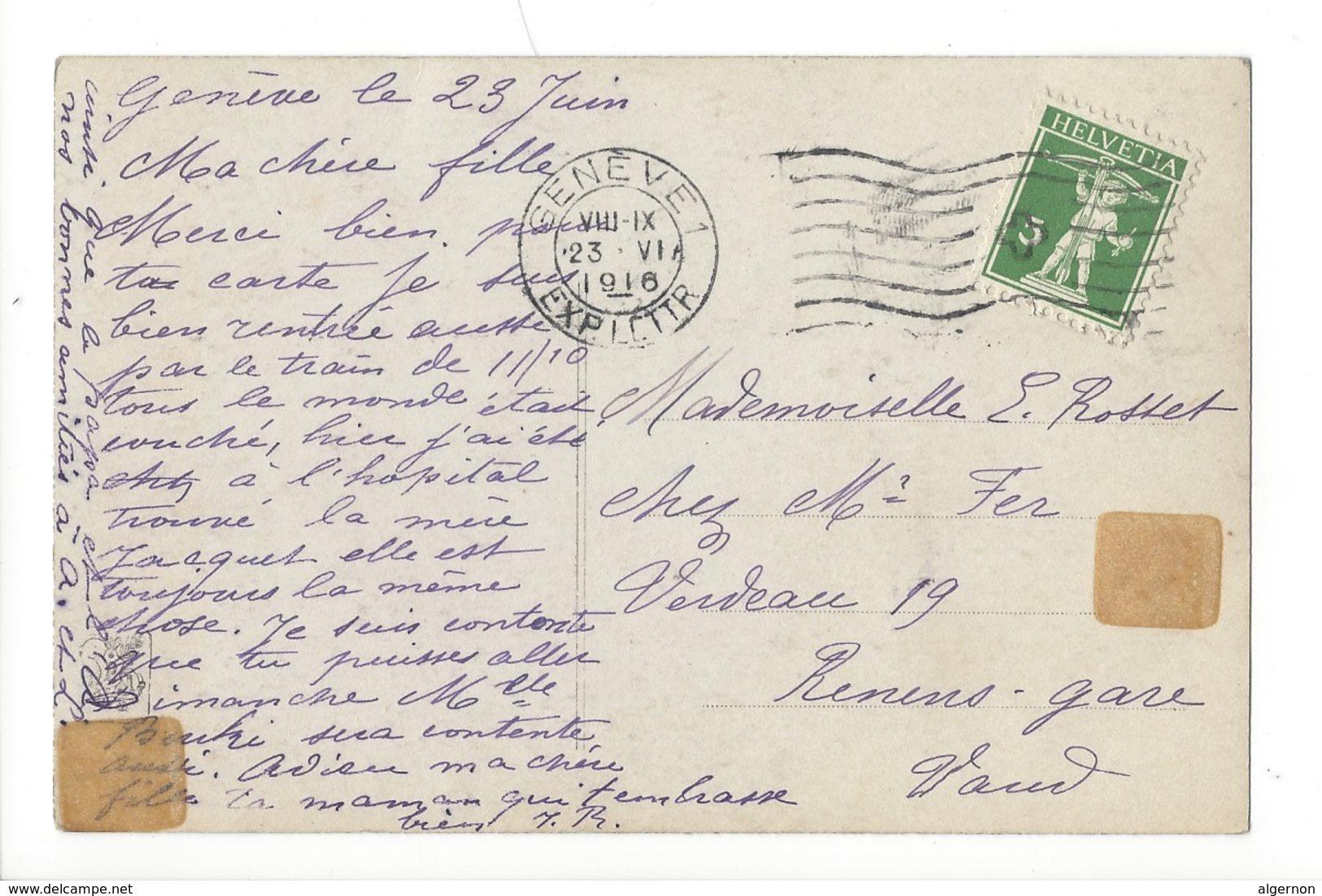 14931 - Salon 1912 A Schlomka Le Jouet Mécanique  Hanneton Deux Chiens - Chiens