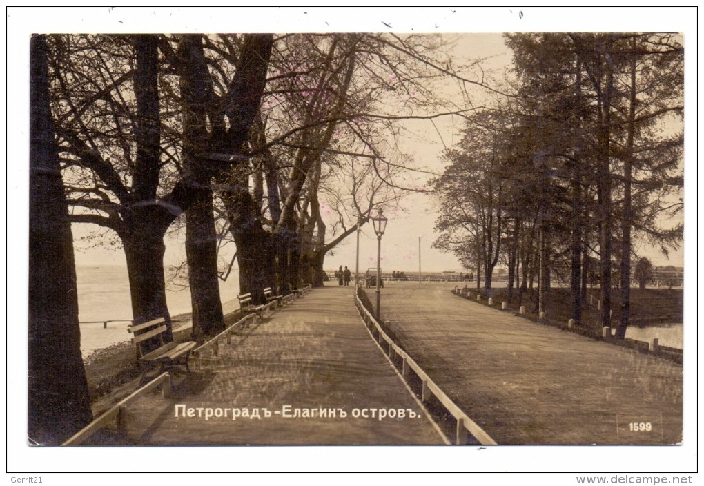 RU 190000 PETROGRAD / SANKT PETERSBURG, 1915, POW, Kriegsgefangenen-AK Nach Wiesbaden - Russland