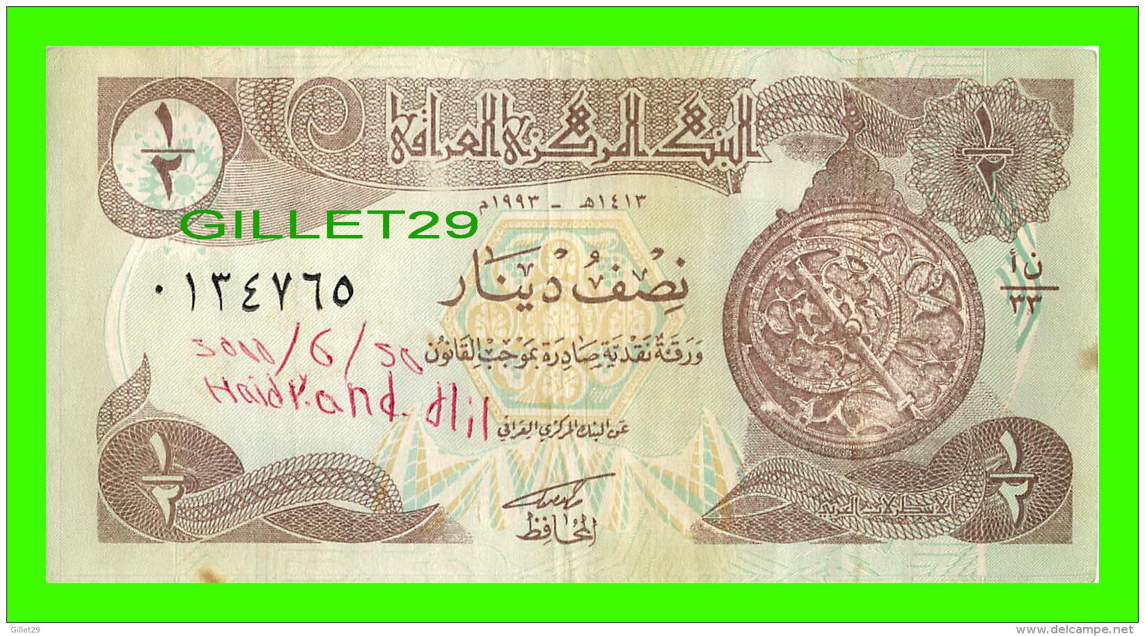IRAQ - CENTRAL BANK OF IRAQ, HALF DINAR - - Iraq