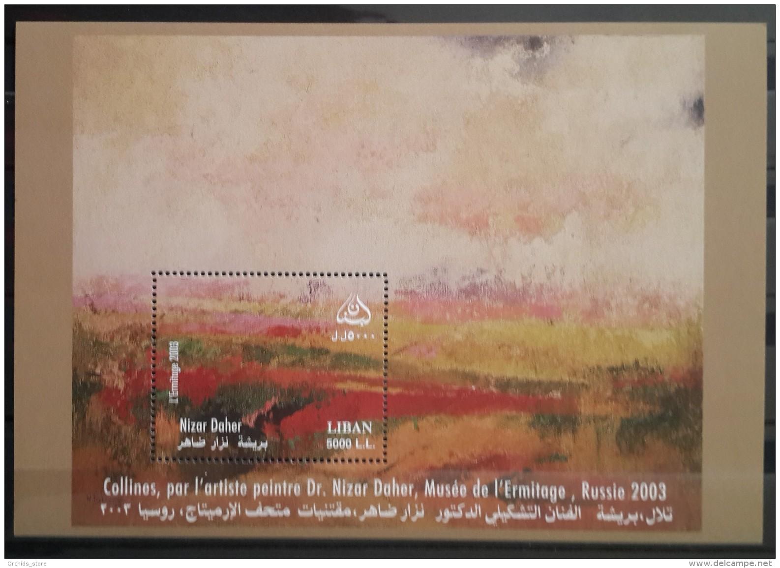 Lebanon 2007 Mi. Blok 51 S/S Souvenir Sheet MNH - Hills By Nizar Daher - Arts Paintings - Lebanon