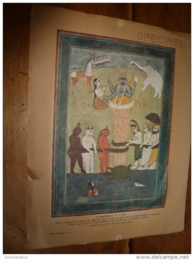 SPECIMEN Miniature Hindoue Ancienne :Le Barattement De La Mer (support Et Image D'origine) Dim.hors-tout = 32cm X 25cm - Vieux Papiers