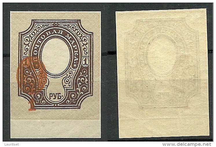 RUSSLAND RUSSIA Coat Of Arms 1 Rbl + Printing ERROR MNH - 1857-1916 Empire