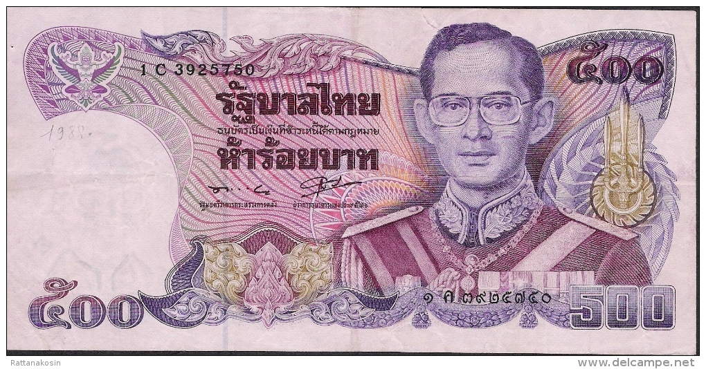 THAILAND P91a 500 BAHT  1988 Signature 55 FIRST SIGNATURE ! AVF NO P.h. ! - Thailand