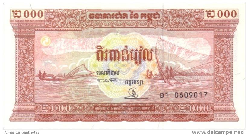 CAMBODIA 2000 RIELS ND (1995) P-45a UNC  [ KH408a ] - Cambodia