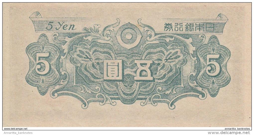 JAPAN 5 YEN ND (1946) P-86 UNC  [ JP350 ] - Japan