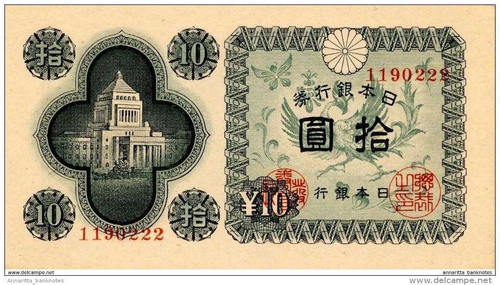 JAPAN 10 YEN ND (1946) P-87 AU/UNC SER: 1190222  [ JP351 ] - Japan