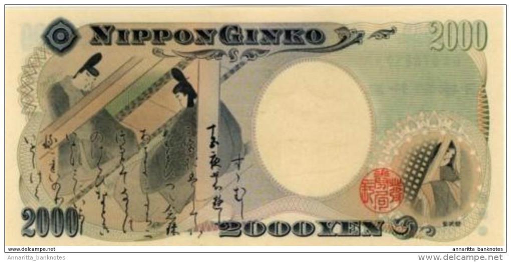 JAPAN 2000 YEN ND (2000) P-103b UNC DOUBLE LETTER PREFIX [JP364a] - Japan