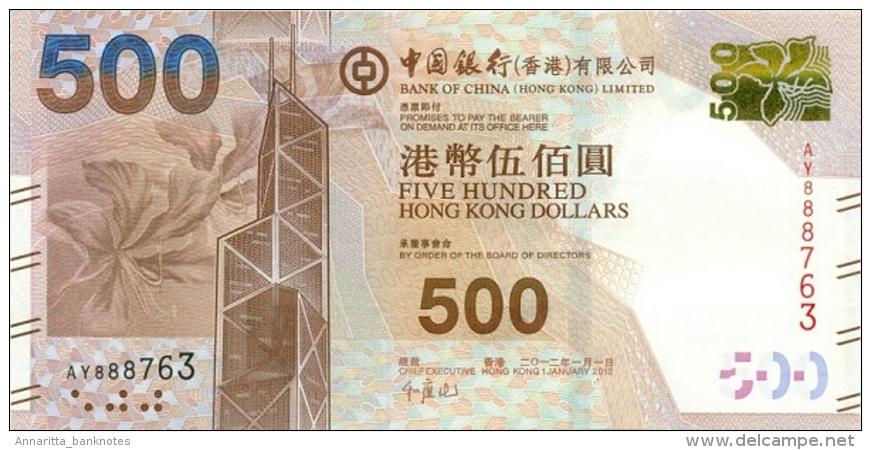 HONG KONG 500 DOLLARS 2012 P-344   [ HK819b ] - Hong Kong