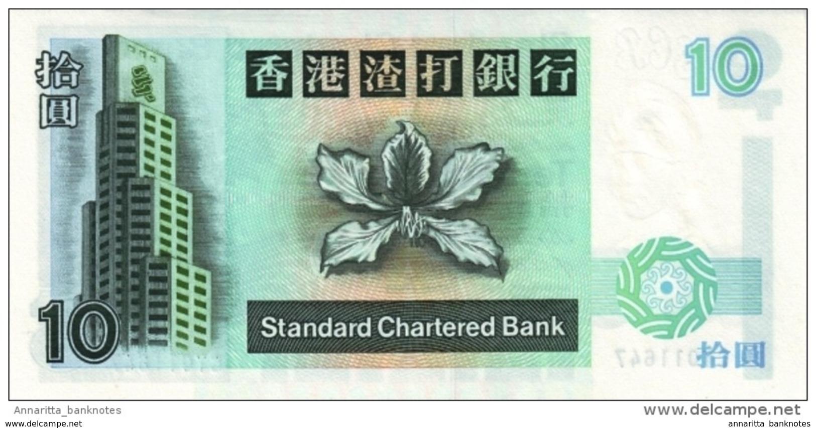 HONG KONG 10 DOLLARS 1995 P-284a UNC [HK407c] - Hong Kong