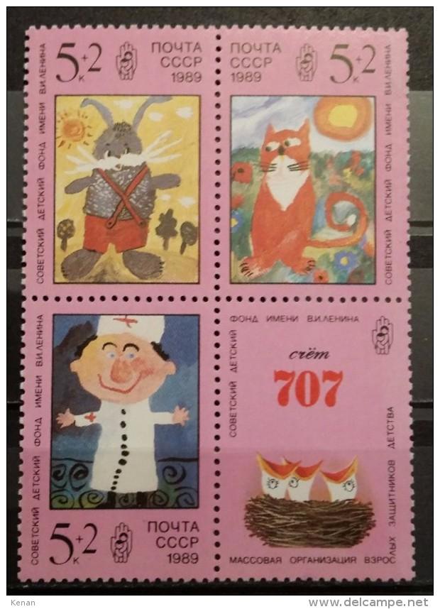 SSSR, 1989, Mi: 5958/60 (MNH) - 1923-1991 USSR