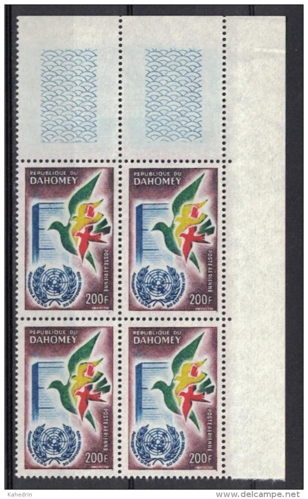 Dahomey 1961, Birds - Vogel - Oiseaux - UNO- ONU **, MNH, Air Mail With Corner-Margin, Block Of 4 - Bénin – Dahomey (1960-...)