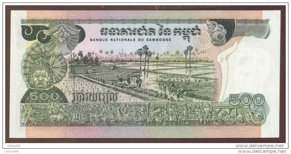 LOT 3 BILLETS: DEUTSCHES REICH 1000 MARK - ARGENTINA 100 AUSTRALES - CAMBODIA 500 RIELS - Coins & Banknotes