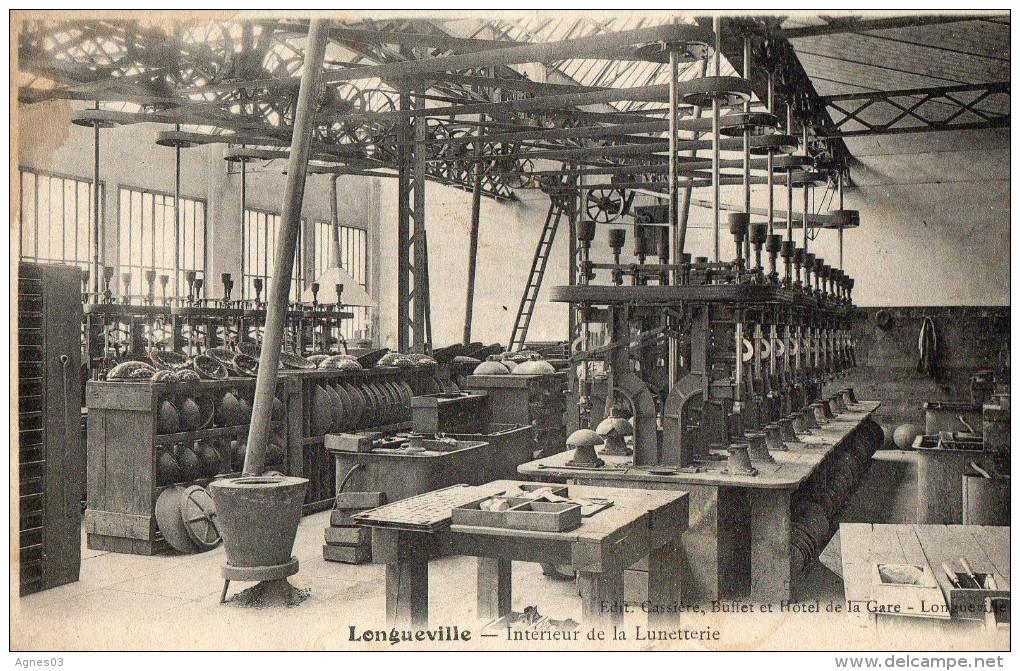LONGUEVILLE   -  Interieur De La Lunetterie - Autres Communes