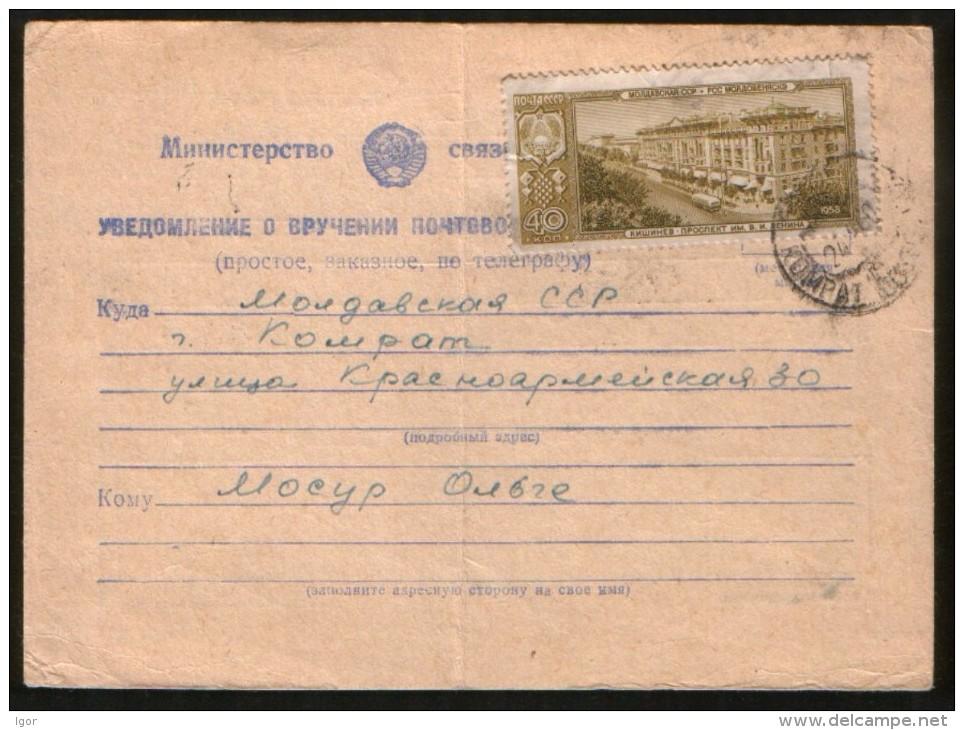 USRR Notice Of Receipt, Stamp Kishinev, Postmarks Comrat (Moldova) - Stalino (Ukraine) - 1923-1991 USSR