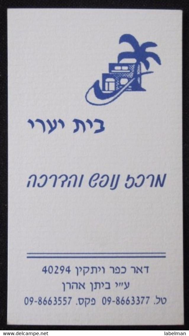 HOTEL REST HOUSE YAARI KUPAT HOLIM NETANYA ORIGINAL VINTAGE CARD BROCHURE PALESTINE POST STAMP LETTER ENVELOPE ISRAEL - Hotel Labels