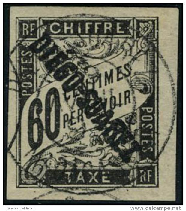 Oblitéré N° 12, 60c Noir T.B. Signé Brun - Stamps