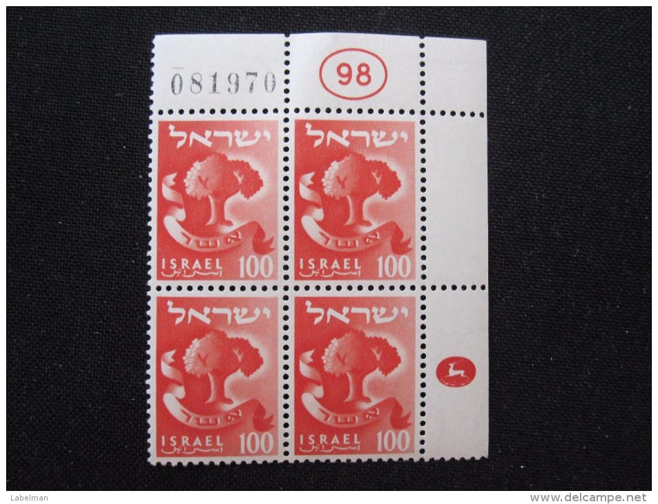 1955-57 Twelve Tribes WITH WATER MARK MNH JUDAICA PLATE BLOCK TAB JERUSALEM TEL AVIV DOAR AIR MAIL POST STAMP ISRAEL - Timbres