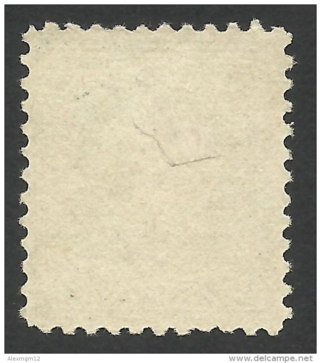 United States, 20 C. 1917, Sc # 515, Mi # 237C, Used - United States