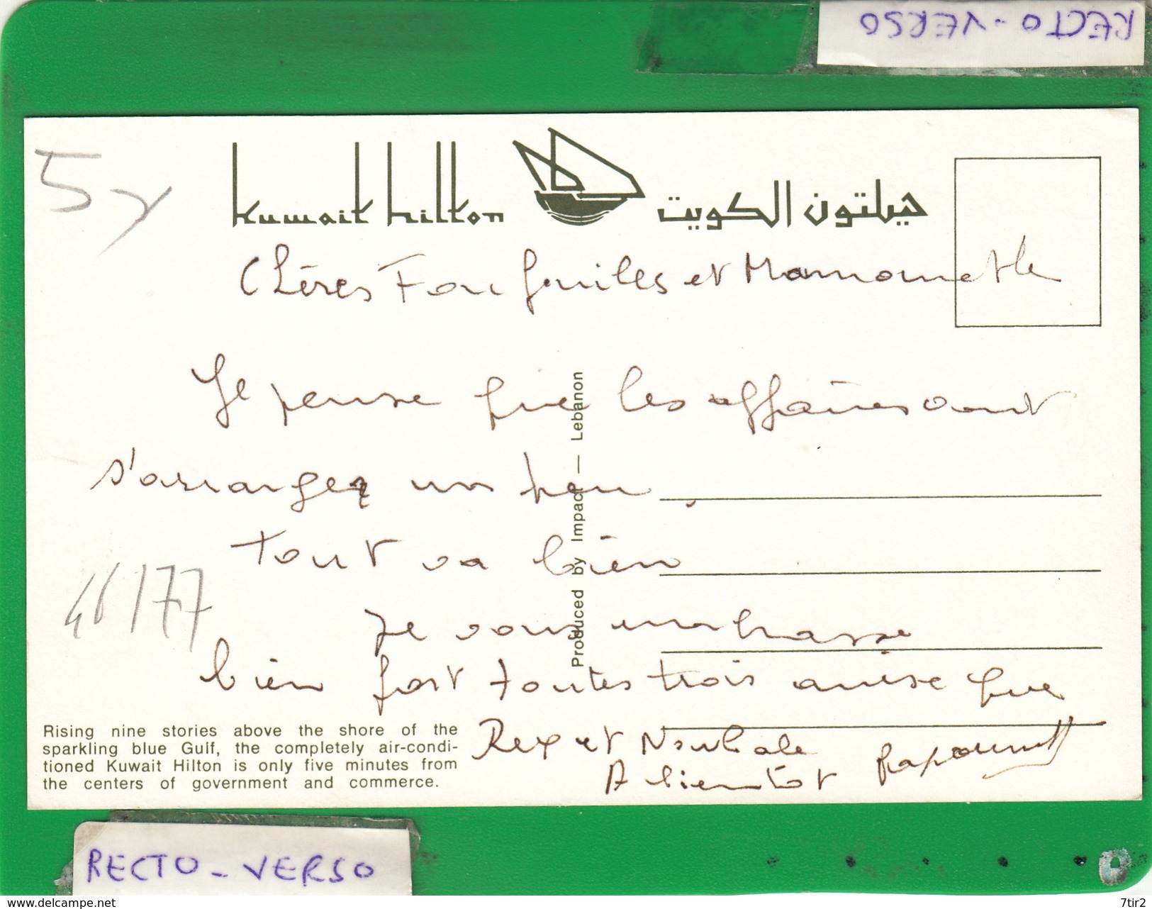 KUWAIT HILTON KOWEIT - Koweït