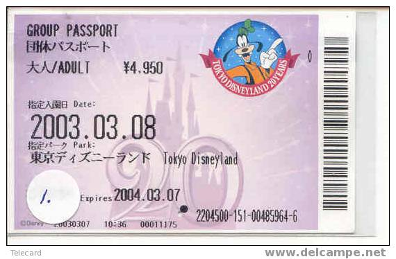 Disney Japan  Passport Entreecard TOKYO DISNEYLAND (1) - Disney