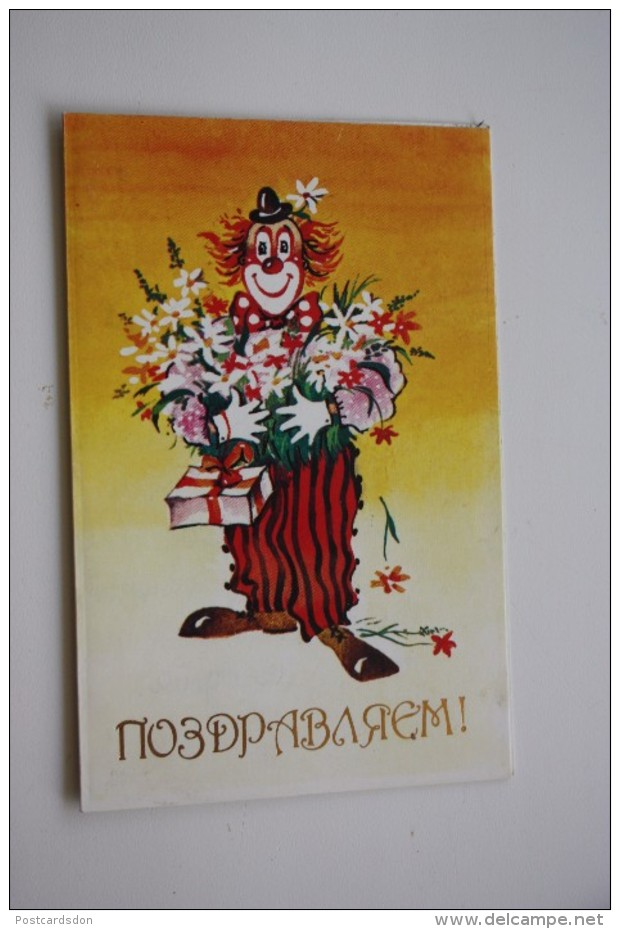 OLD DOUBLE  USSR PC - CIRCUS - CLOWN  - 1990 - Flowers - Cirque