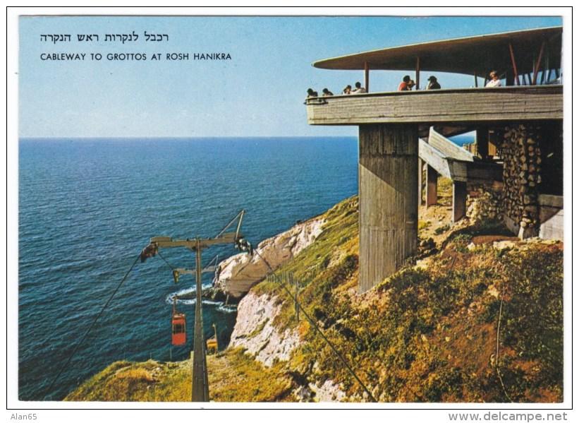 Rosh Hanikra Israel Cableway To Grottos, Lebanon Border Cliffs Upper Galilee, C1970s/80s Vintage Postcard - Israel