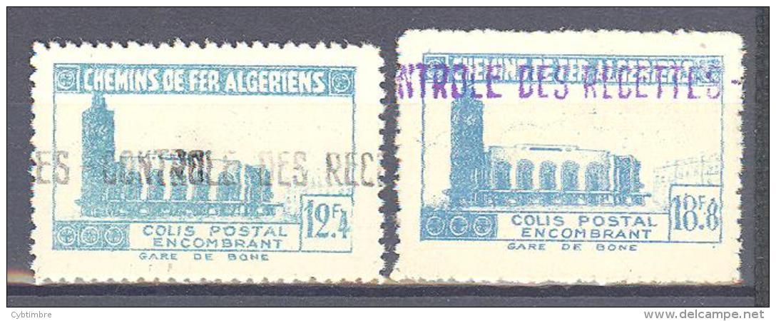 Algerie: Yvert N°Colis Postaux 156/60; Cote 4.50€ - Algérie (1924-1962)