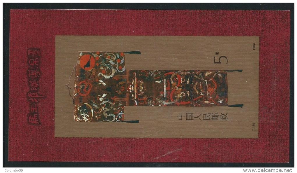 Cina Nuovo** 1988 - Mi.Bloc 47 - Nuovi