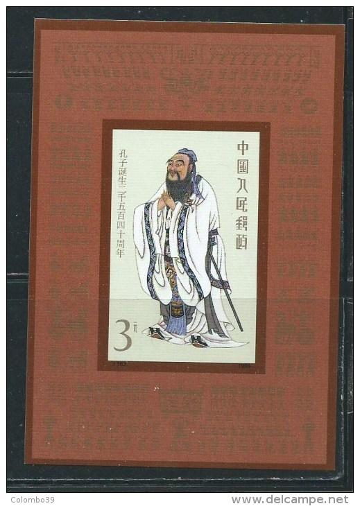 Cina Nuovo** 1988 - Mi.Bloc 48 - Nuovi