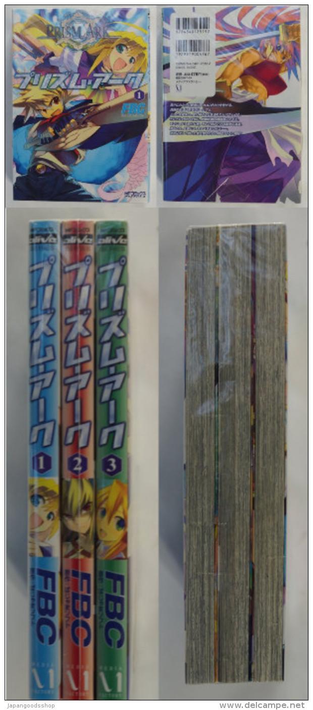 Prism Ark : 3 Volumes  ( FBC ) ( Original Version ) - Books, Magazines, Comics