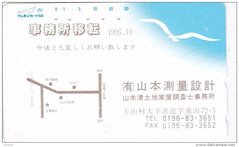 Japan, 110-18-?,  Modeldesign Serie, Bird, Map. - Japan