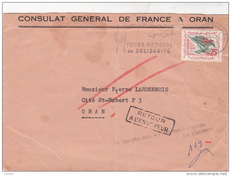 LETTRE ALGERIE 1963  CONSULAT DE FRANCE A ORAN 2 GRIFFE N'HABITE PAS ET RTOUR  /7701 - Algérie (1962-...)