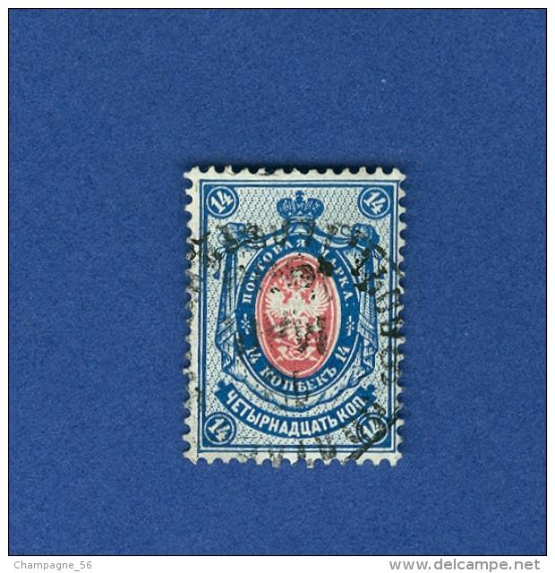 * 1899  N° 45  ARMORIE AIGLE   OBLITÉRÉ - 1857-1916 Empire