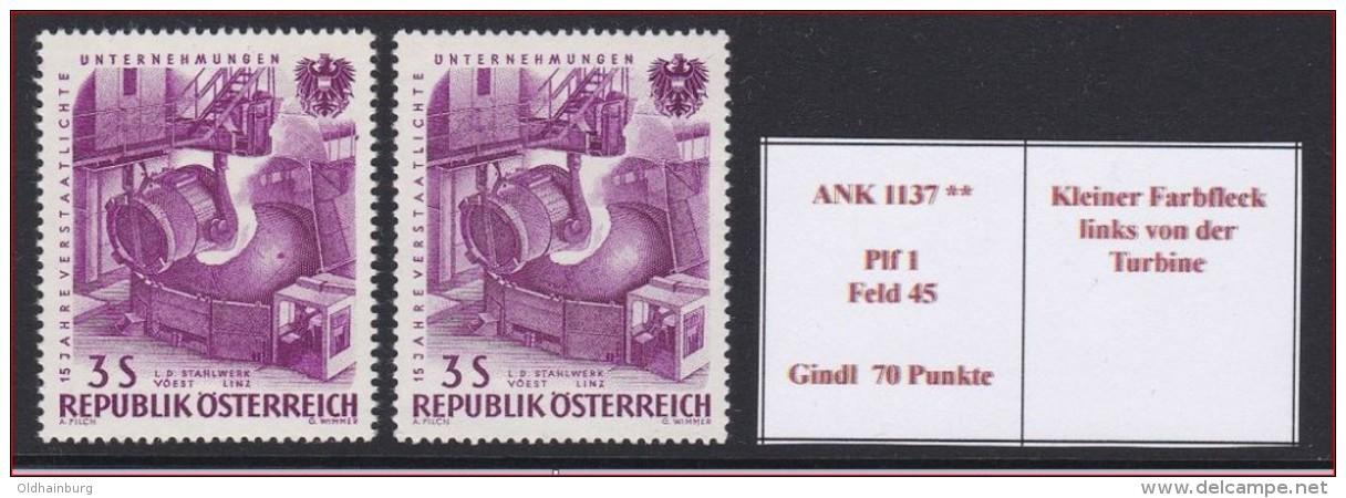 4064e: Österreich ANK 1137 Verstaatlichte Industrie Mit Gutem Plattenfehler, ** - Abarten & Kuriositäten