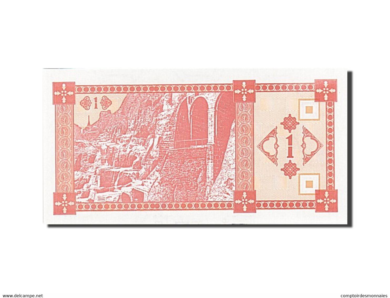 Géorgie, 1 (Laris), 1993, KM:33, 1993, SPL - Géorgie