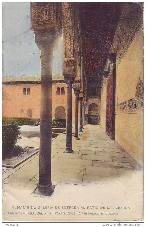 ESPAÑA POSTALES GRANADA LOTE 2573 GALERIA DE ENTRADA AL PATIO DE LA ALBERCA SIN CIRCULAR - Granada