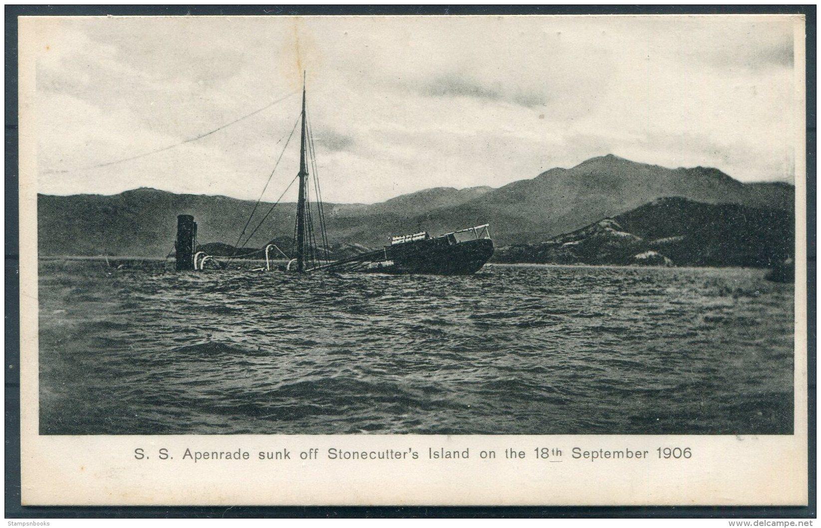 Hong Kong S.S. Apenrade Sunk Off Stonecutters Island 18th September 1906 Sternberg Postcard - China (Hong Kong)