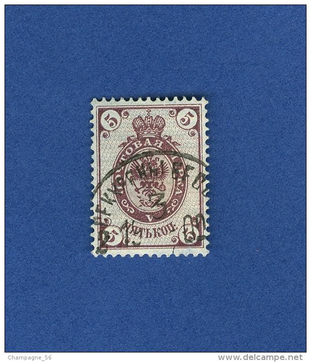1889 / 1905    5   OBLITÉRÉ TRACE ENLEVÉE CHARNIÈRE - Errors & Oddities