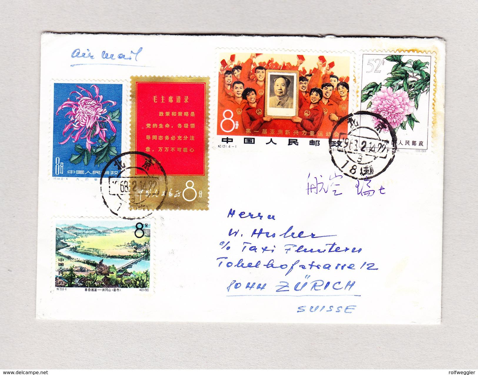 China 2.4.1963  Brief Der Schweizerische Botschafter Nach Zürich - 1949 - ... République Populaire