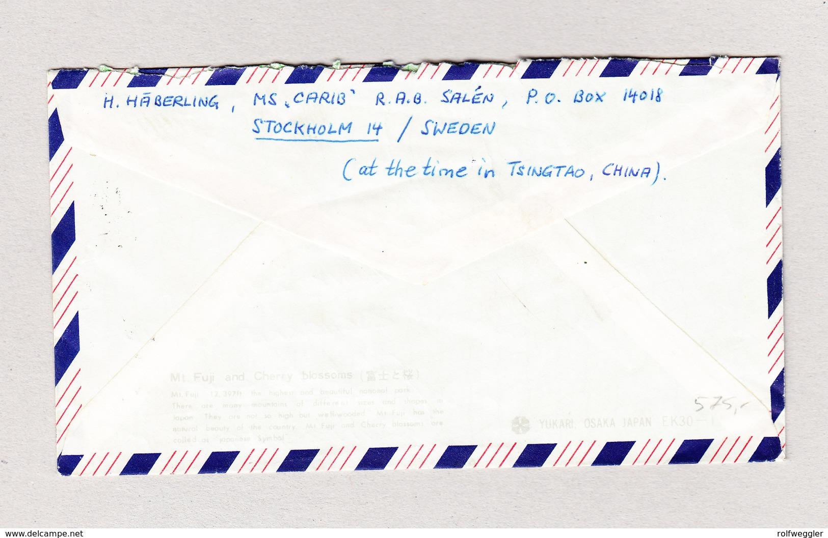 China Tsingtao 30.1.1969 Luftpost Brief Nach Zürich - Lettres & Documents